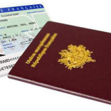 PASSEPORT CNI SAMPLE